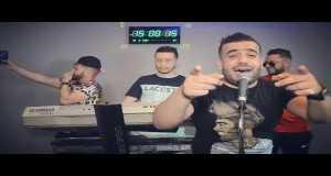 Farkha T3Ayatli Halali