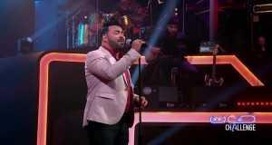 Fi Aachkek Cheft El Wile (Live)