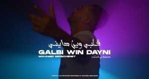 Galbi Win Dayni