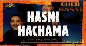 Hachama Light Mix