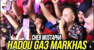 HADOU GA3 MARKHAS