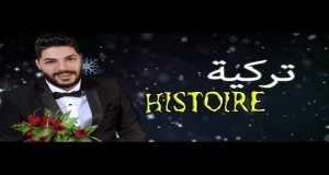 Histoire Turkiya