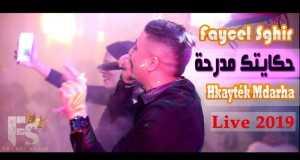 Hkaytek Mdarah (Live)