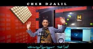 Khada3A Music Video