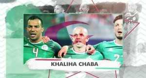 Khaliha Chaba