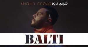 Khalini Nrou9