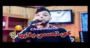 Ki Thassi Bla Biya Music Video