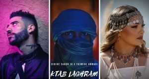 Ktab Laghram Music Video