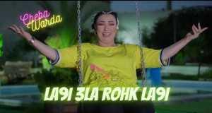 La9I 3La Rohk La9I Music Video