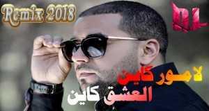Lamour Kayen