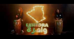Lkhedra Waara