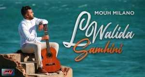 Lwalida Samhini