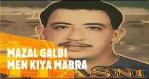 Mazal Galbi Men Kiya Mabra
