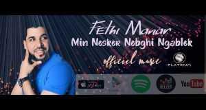 Nebghi Ngablek