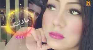 Nmot 3Lik Habibi