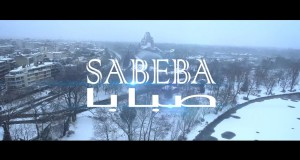 Sabeba