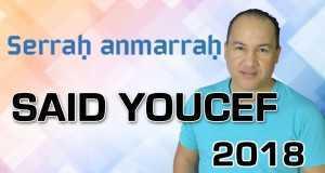 Serrah Anmarrah