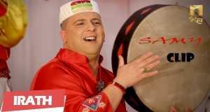 Taak A Sidi Rebbi