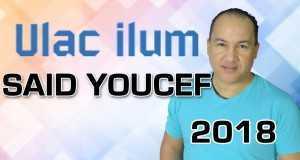 Ulac Ilum