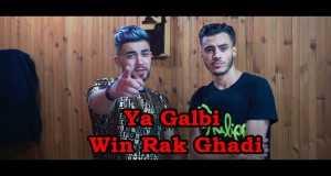Ya Galbi Win Rak Ghadi