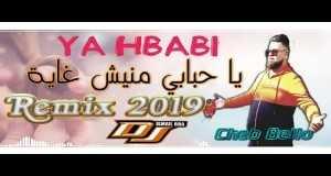 Ya - Hbabi