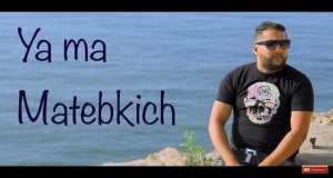 Ya Ma Matebkich