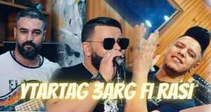 Yatartag 3Arg Fi Rasi