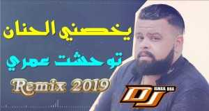 Ykhosni Hanan (Remix)