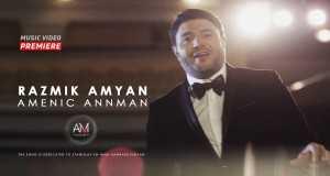 Amenic Annman