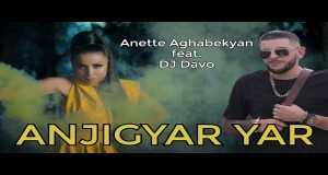 Anjigyar Yar