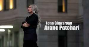 Aranc Patchari