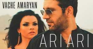 Ari Ari (Relax)