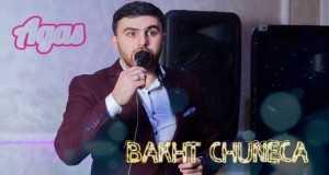 Bakht Chuneca