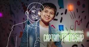 Captain Friendship