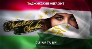 Chaki Chaki (Turbo Remix)