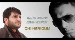 CHI HERIQUM