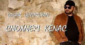 Cnoxneri  Kenac