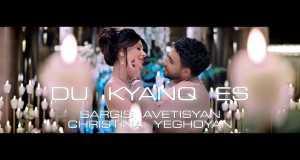 Du Kyanq Es
