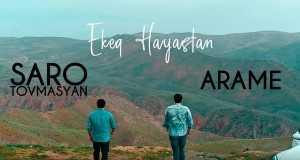 Ekeq Hayastan