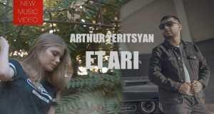 Et Ari