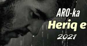 Heriq E