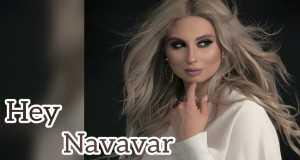 Hey Navavar