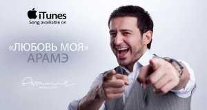 Lyubov Moya