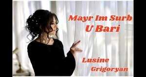 Mayr Im Surb U Bari