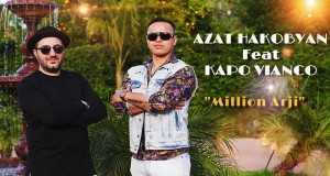 Million Arji