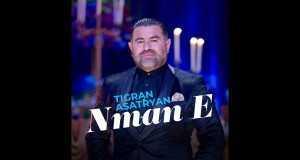 Nmane (Remix)