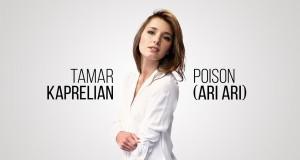 Poison (Ari Ari)