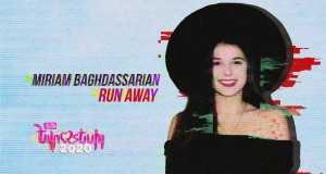 Run Away Depi