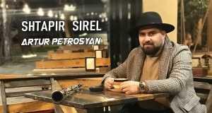 SHTAPIR SIREL