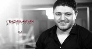 Sirem Qez Lianam